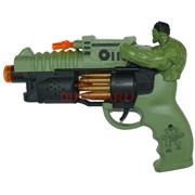 Пистолет Халк