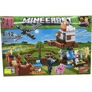 Конструктор Minecraft (LB-534) на 456 деталей
