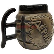 Кружка керамическая «граната»