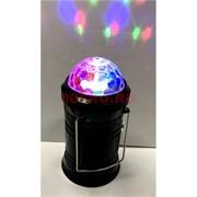 Фонарь лампа «диско» 3-в-1 переносной