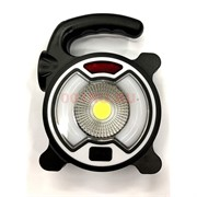 Фонарь лампа с солнечной бататеей + аккумулятор