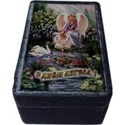 Шкатулка бархатная «С Днем Ангела!»