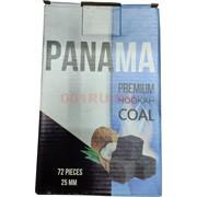 Кокосовый уголь Panama для кальяна 25 мм 72 шт 1 кг