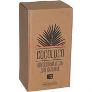 Cocoloco кокосовый уголь 22 мм 96 кубиков для кальяна