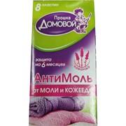 Пластины Антимоль для уничтожения моли, ее личинок и кожееда