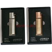 Зажигалка газовая Jobon 3 огня кремневая