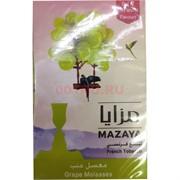 Табак для кальяна Mazaya «Виноград» 50 гр (Иордания мазайя Grape)