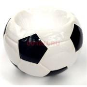 Пепельница «футбольный мяч» керамическая