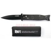 Нож раскладной Knife с рыбой