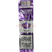 Сигариллы Swisher Sweets 2 шт «Grape»