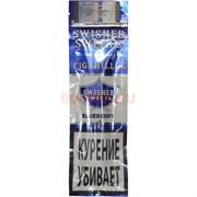 Сигариллы Swisher Sweets 2 шт «Blueberry»