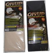 Коврик для сушки посуды City Up Dish Matt (CA-190) из микрофибры 38х50 см