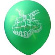 Шарик 12 дюймов «военная техника» 50 шт/уп