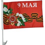 Флаг 9 Мая с цветами 30x45 см с креплением на машину 12 шт/уп