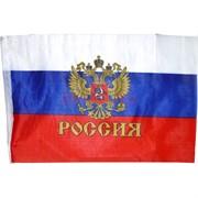 Флаг РФ триколор атласный с гербом 90x145 см