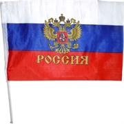 Флаг России с гербом 16х24 см (12 шт/бл)