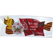 Наклейка на 9 Мая «Знамя Победы» 20x47 см