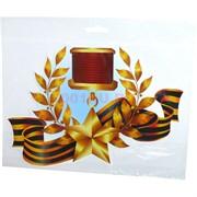 Наклейка на 9 Мая «Звезда Героя Советского Союза с лентой» 16x25 см