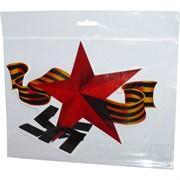 Наклейка на 9 Мая «Звезда и Лента» 16x24 см