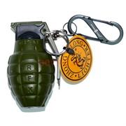 Зажигалка брелок «граната M26A2» металлическая