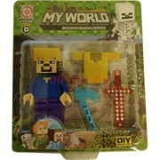 Фигурка Minecraft My World