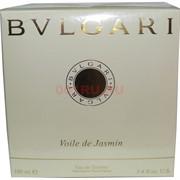 Туалетная вода Bvlgari «Voile de Jasmin» 100 мл женская