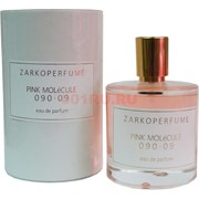 Парфюмерная вода Zarkoperfume «Pink molecule 090.09» 100 мл мужская