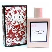 Парфюмерная вода Gucci «Bloom» 100 мл женская