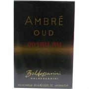 Парфюмерная вода Baldessarini «Ambre Oud» 90 мл мужская