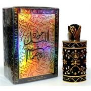 Парфюмерная вода Khalis «Jawad Al Layl» 20мл женская