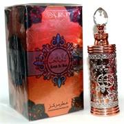 Парфюмерная вода Khalis «Ketab Al Hub» 12мл женская