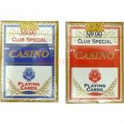 Карты для покера Casino №99 Club Special 54 карты 12 шт/уп