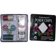Набор для игры в покер 110 фишек + 2 колоды