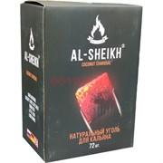 Кокосовый уголь для кальяна Al-Sheikh 72 штуки 1 кг