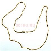 Цепочка для жетона 60 см «золотая крупная» 100 шт/уп