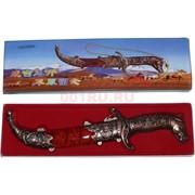 Кинжал (0618) сувенирный «лошадь» 28 см