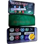 Набор для покера в железной коробке (фишки 11,5 гр)