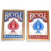 """Карты для покера """"Bicycle Standard"""" (производство США)"""