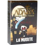 "Табак для кальяна Адалия 50 гр ""La Muerte"""