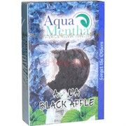 Табак для кальяна Aqua Mentha от Адалии 50 гр «Aqua Black Apple»