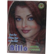 Хна коричневая для волос «Billo» 50 гр