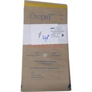 Пакеты бумажные 150х280 «Стерит» 100 шт для стерилизации самоклеющиеся