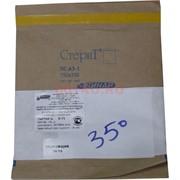Пакеты бумажные 150х150 «Стерит» 100 шт для стерилизации самоклеющиеся