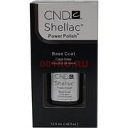 Гель-лак «CND» 12,5 мл Base Coat
