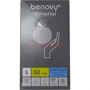 Медицинские перчатки «Benovu» нитриловые, неопудренные 50 пар
