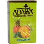 "Табак для кальяна Adalya 50 гр ""Pineapple Mint"""
