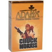 Табак для кальяна Адалия 50 гр «Chuck Norris»