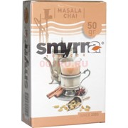 Табак для кальяна Смирна 50 гр «Masala Chai» Турция