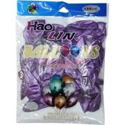 Шарики Hao Lin 12 дюймов хром «фиолетовый цвет» 50 шт