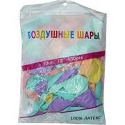 Шарик Воздушные шары 30 см 12 дюймов «пастельные цвета»